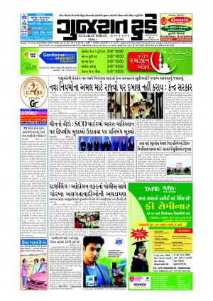 Epaper 16 Jun 2017