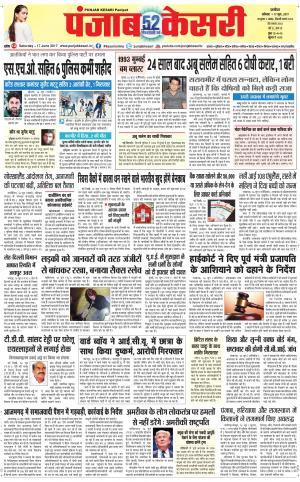 Uttar Pradesh Mai