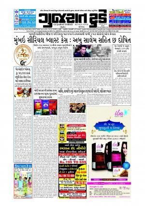 Epaper 17 Jun 2017