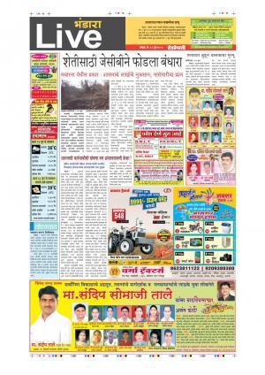 18th Jun Bhandara Live