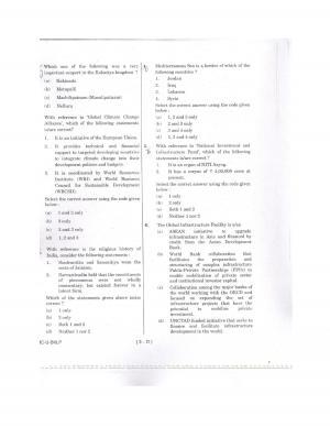 UPSC IAS Prelims 2017 CSAT Question Paper