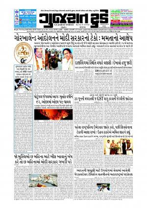 Epaper 19 Jun 2017