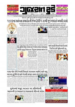 Epaper 21 Jun 2017