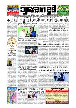 Epaper 22 Jun 2017