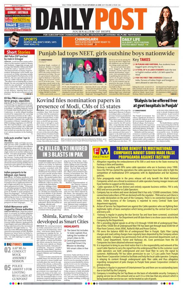 DAILYPOST e-newspaper in English by App dailypost