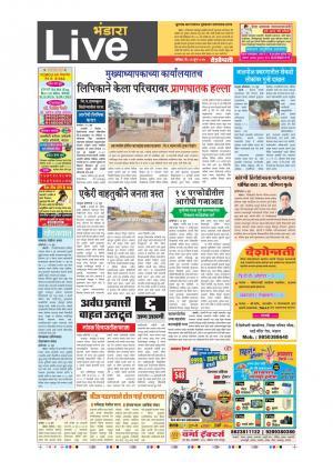 24th Jun Bhandara Live