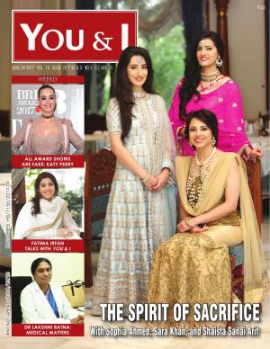 June 26, 2017- Issue-22 Eid Issue
