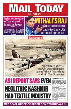 Mail Today issue, June 25, 2017