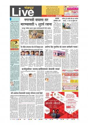 258th Jun Chandrapur Live