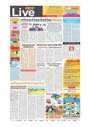 27th   Jun Bhandara