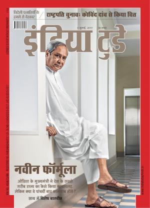 India Today - Hindi - Read on ipad, iphone, smart phone and tablets