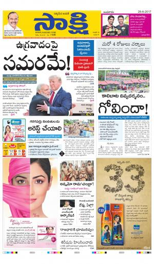 Today news paper telugu images