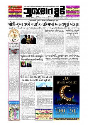 Epaper 28 Jun 2017