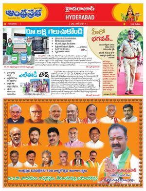 29-6-2017 Hyderabad