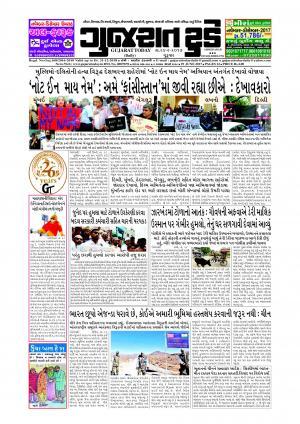 Epaper 29 Jun 2017