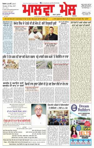 30 May edition