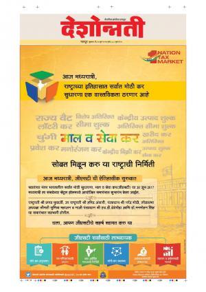 30th Jun Nagpur Main