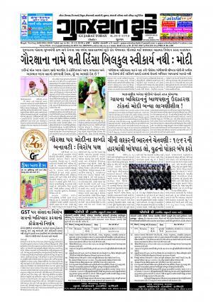 Epaper 30 Jun 2017