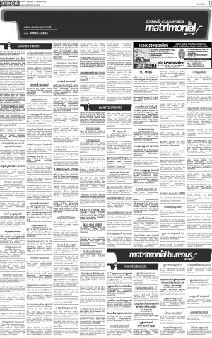 MALAPPURAM MATRIMONIAL DT 02.07.2017