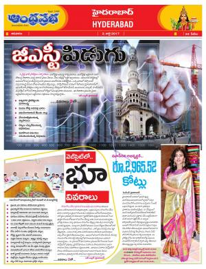 2-7-2017 Hyderabad