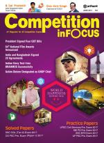 Competition In Focus
