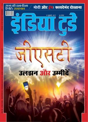 India Today Hindi-12th July 2017