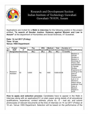 IIT Guwahati Recruitment 2017 for 02 Research Assistant Post