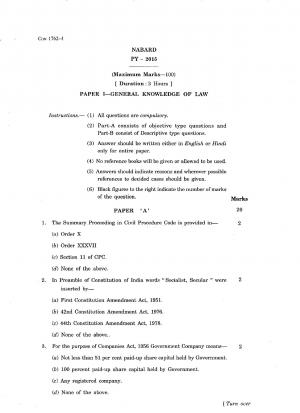 NABARD Law paper