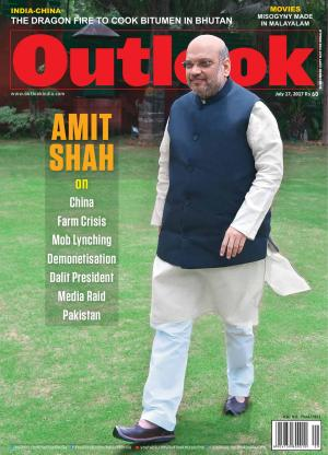 Outlook English, 17 July 2017