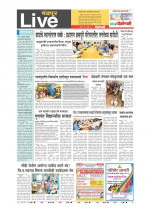 09th Jul Chandrapur Live