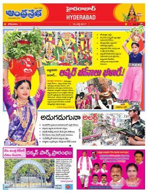 10-7-2017 Hyderabad