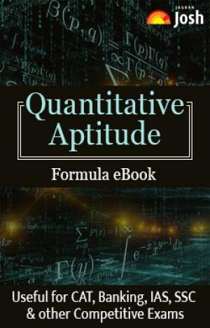 Quantitative Aptitude Formula eBook