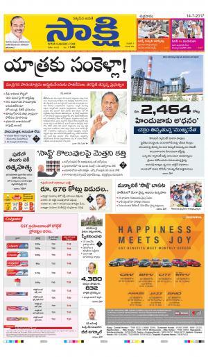Bangalore Main