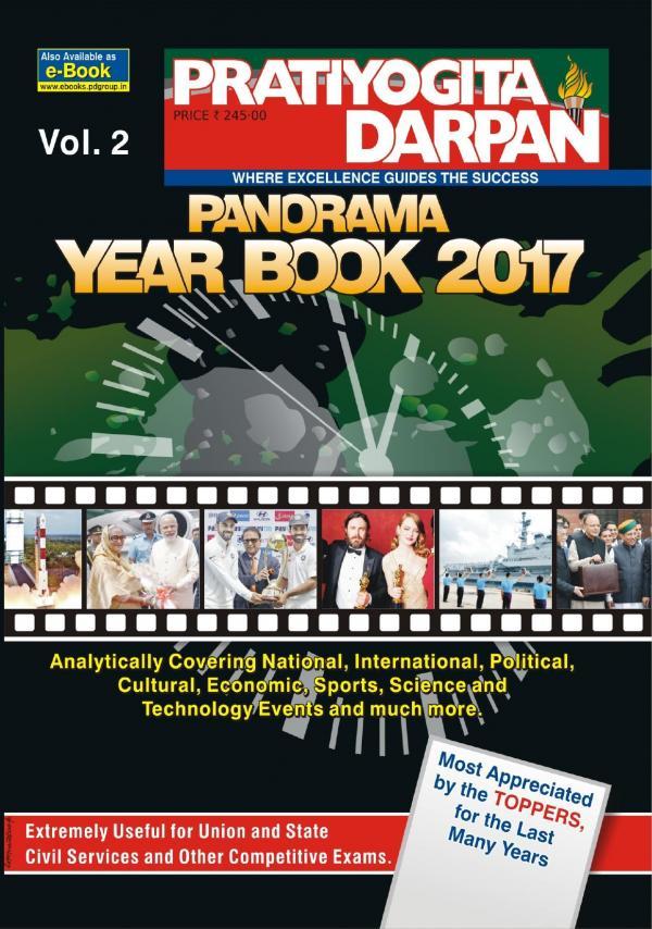 Panorama Year Book 2017 Volume 2
