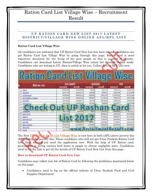 Ration Card List Village Wise