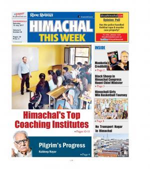 HimachalThisWeek
