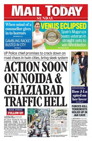 Mail Today issue, July 16, 2017