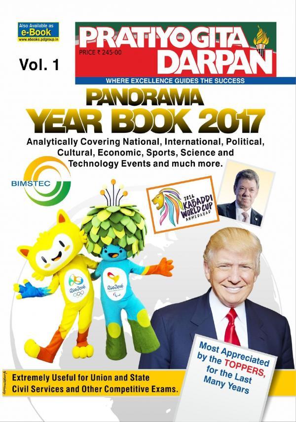 Panorama Year Book 2017 Volume 1