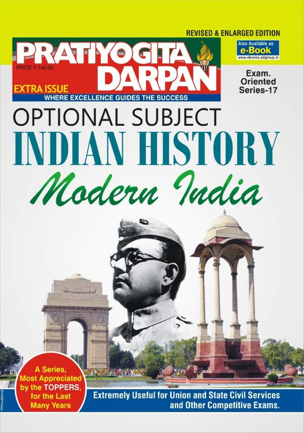 Series-17  Indian History–Modern India