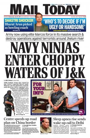 Mail Today issue, July 19, 2017