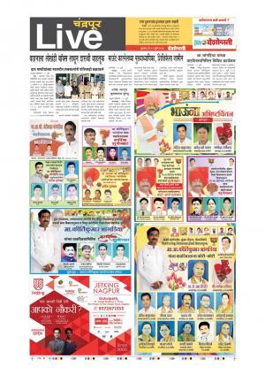 19th Jul Chandrapur Live