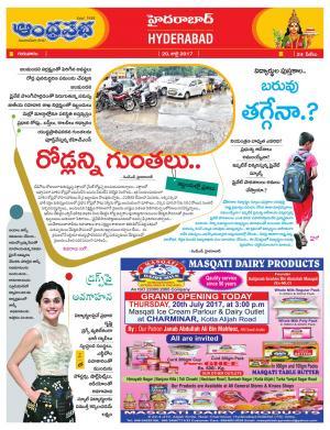 20-7-2017 Hyderabad