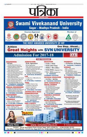 Patrika Bhilai News