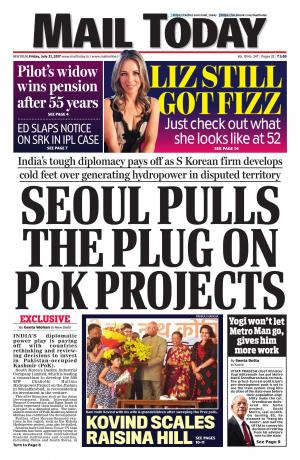 Mail Today July 21, 2017