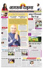 Jagruktimes Epaper - Mumbai