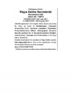 Rajya Sabha Secretariat Recruitment 2017 for Stenographer, Proof Reader and Other Posts