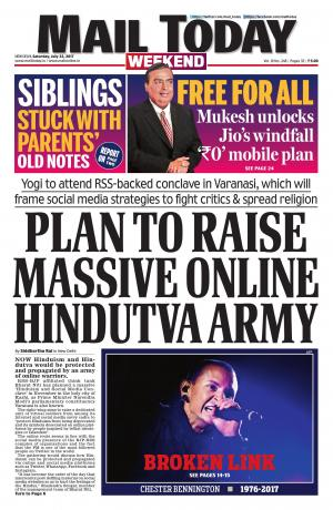Mail Today July 22, 2017