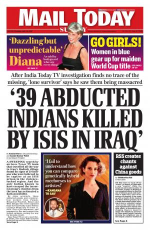 Mail Today July 23, 2017