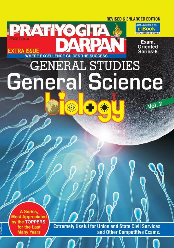 Series-6 General Science (Vol-2) (Biology )