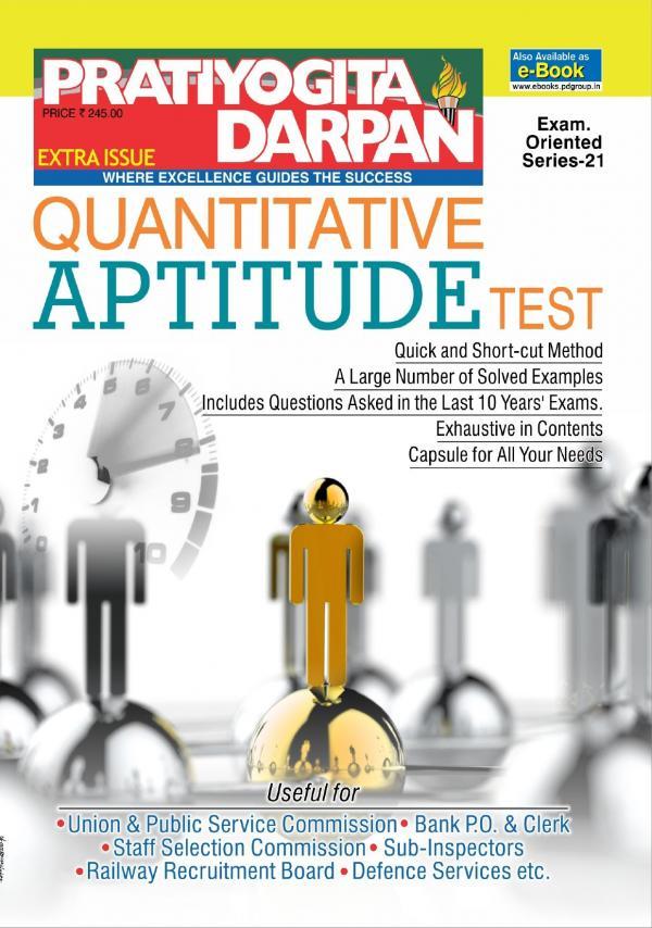 Series-21 Quantitative Aptitude Test e-book in English by